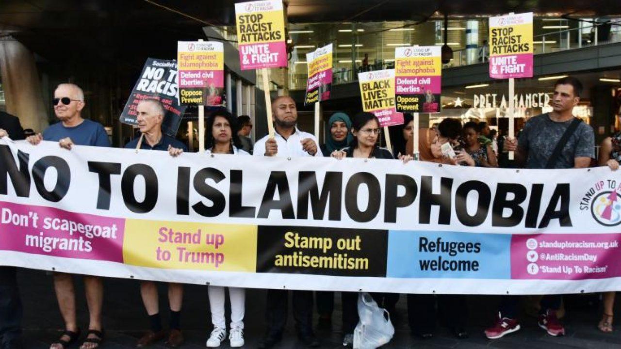 12267 92169368 Islamfeindlichkeit juni 2017