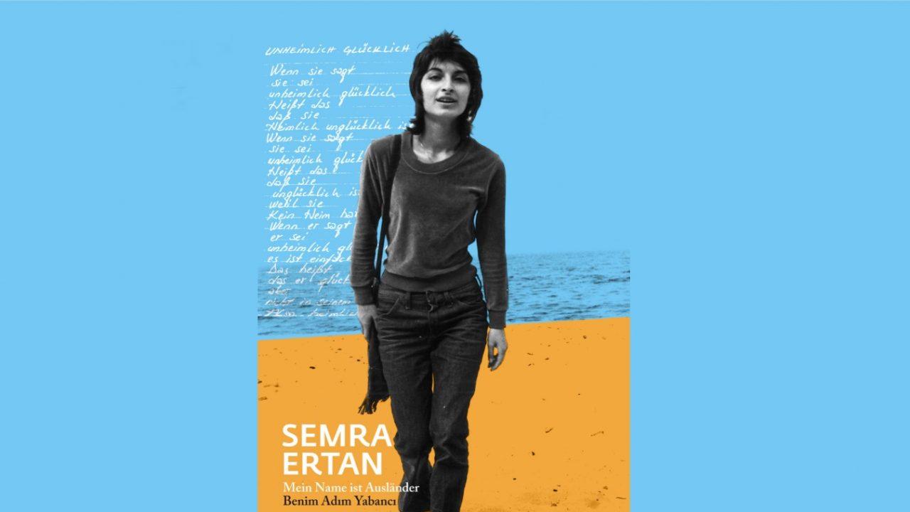 Header_Semra Ertan