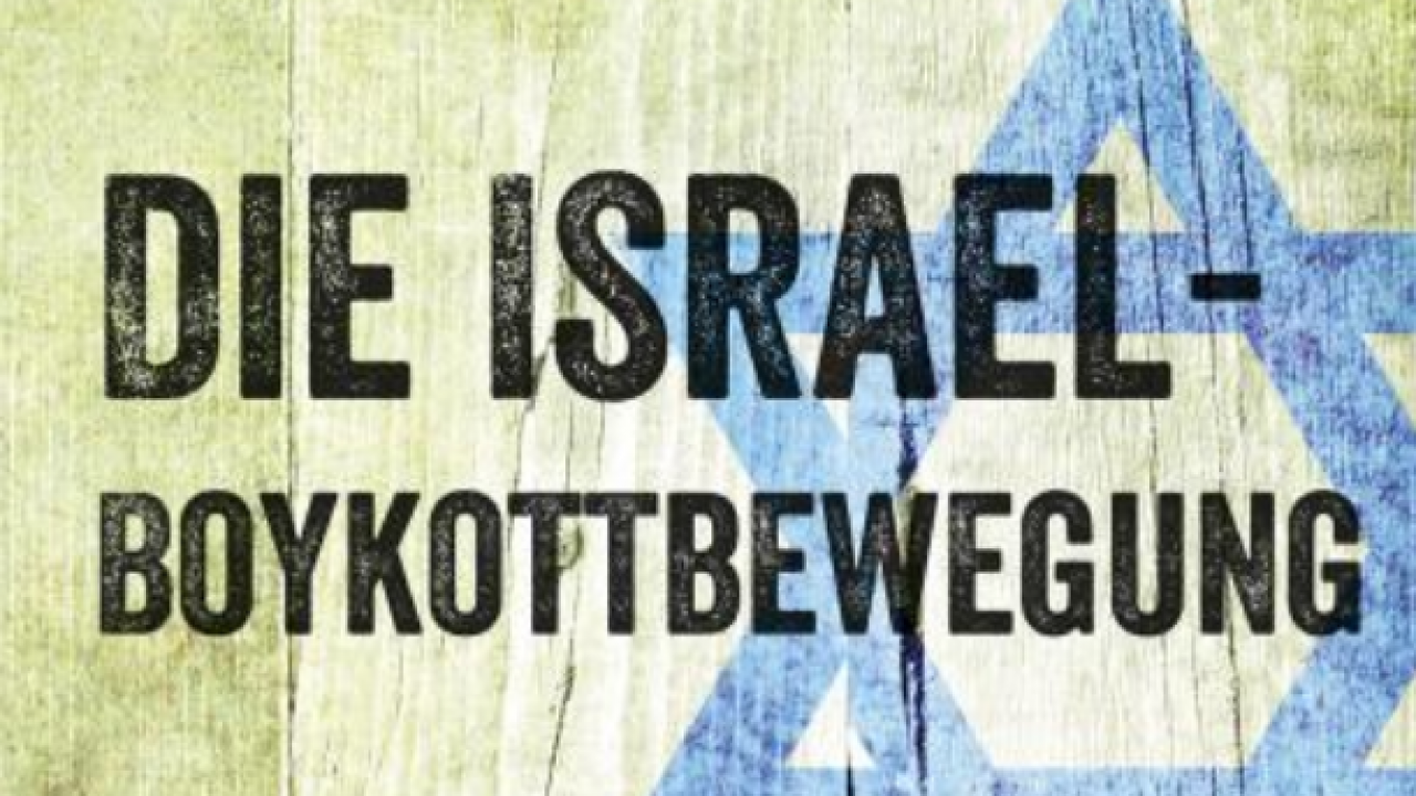 israelboykottbewegung
