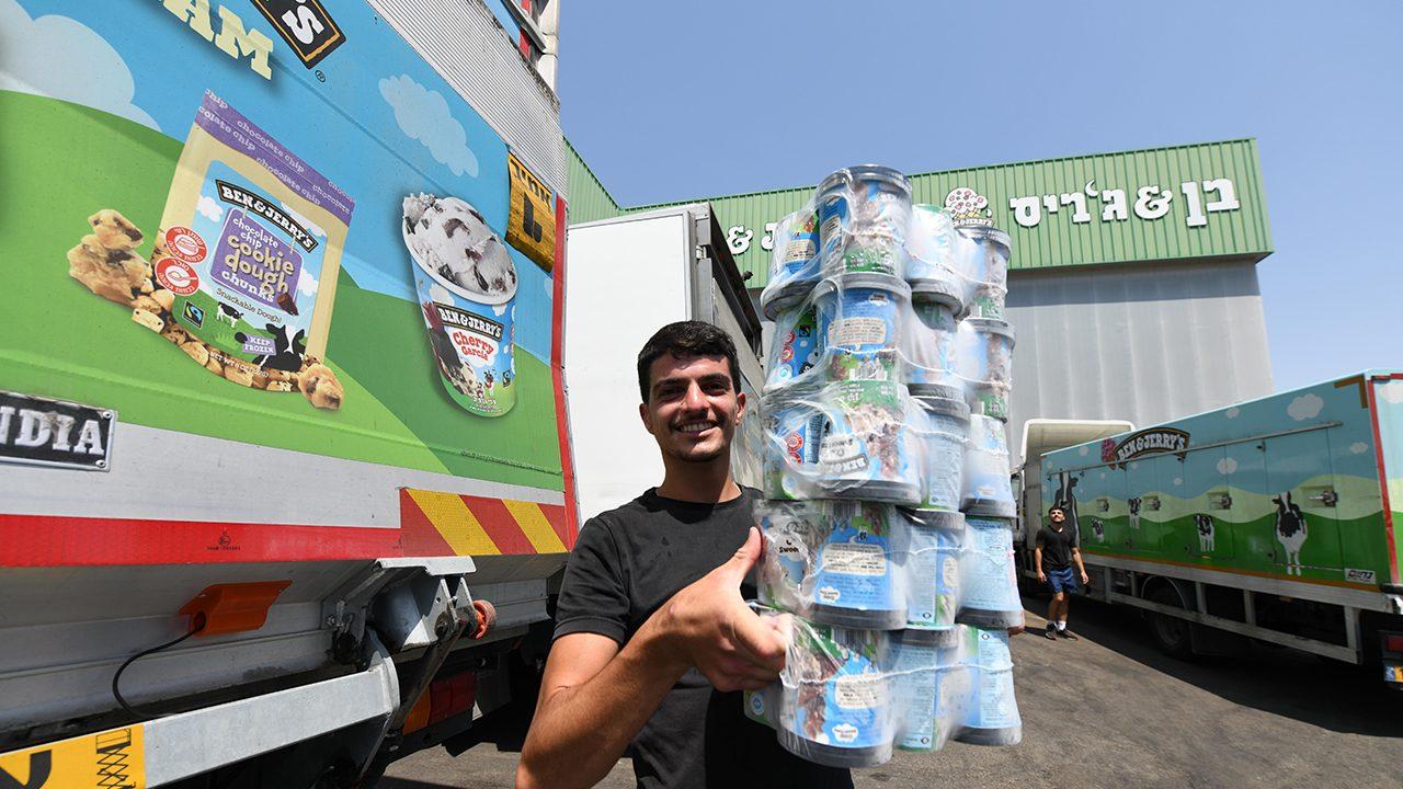 """Auf Eis gelegt: Die """"Ben & Jerry's""""-Fabrik im südisraelischen Beer Tuvia darf ab Dezember 2022 kein Eis für das Unternehmen mehr produzieren."""